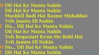 Kannada korek sang(16)