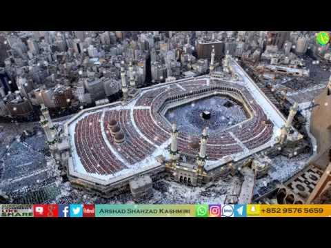 Hamd : Hazir Hain Teray Dar Par Allah Karam By Maulana Syed Hussain Farooqi