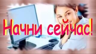 дополнительное профессиональное образование дистанционное обучение