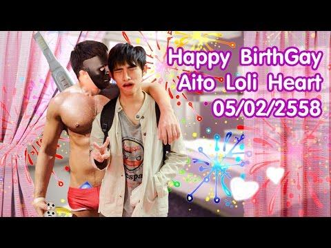[Speed Gay] Happy Birthgay to Aito (05/02/2558)