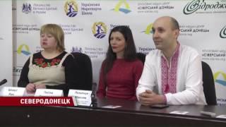 В Северодонецк приехала ''Живая библиотека''