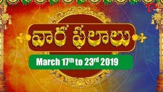 Weekly Vaara Phalalu | Telugu Raasi Pahalu 2019 | TeluguOne