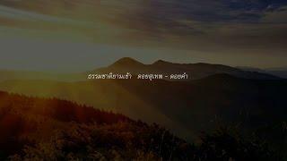 The Starhill condo Chiang Mai Present
