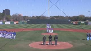 HBU Baseball vs Rhode Island (Game 1)