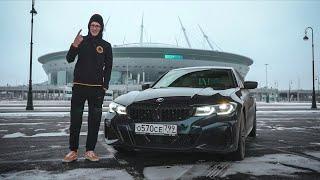 Озорная троечница. BMW M340i