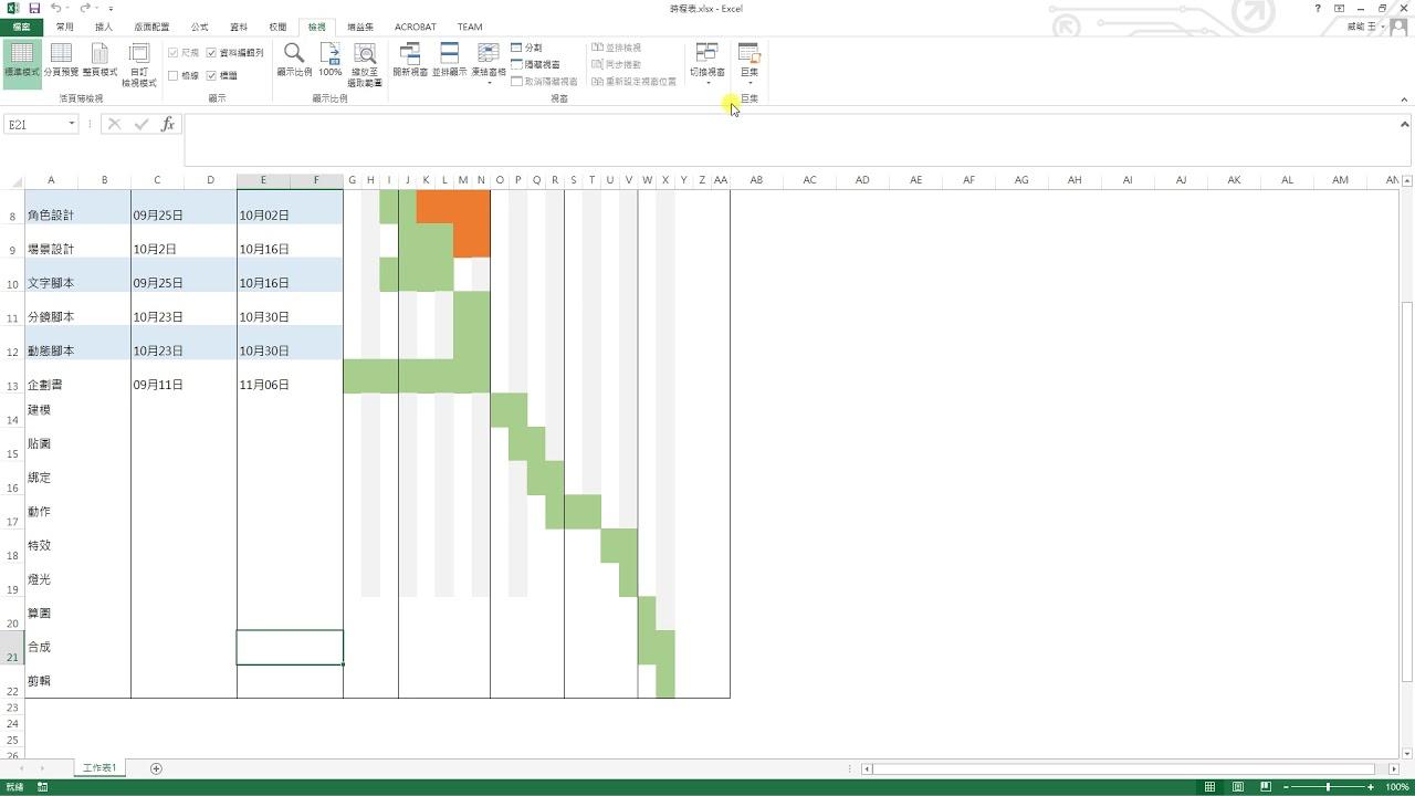 Excel_合併儲存格快捷鍵 - YouTube