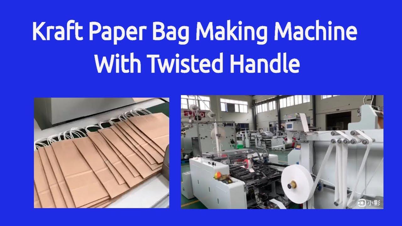 Kraft paper bag 220mm*200mm*40PC