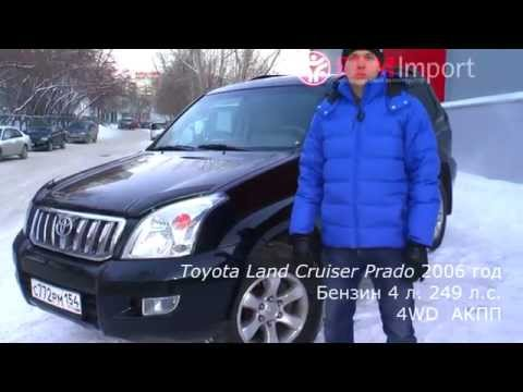 Toyota Land Cruiser Prado левый руль 2006 год 4 л. 4WD бензин от РДМ-Импорт
