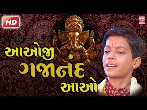 Aaoji Gajanan Aao  Ganesh Bhajan Hindi  Master Rana  Soor Mandir