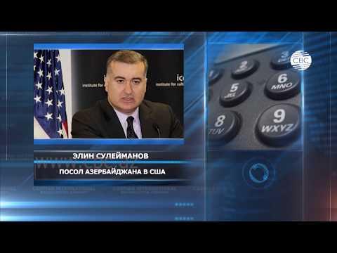 Статья азербайджанского дипломата