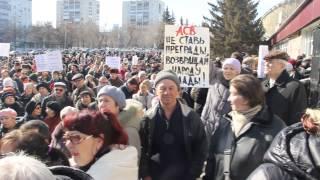 Митинг обманутых вкладчиков ВКБ в Самаре