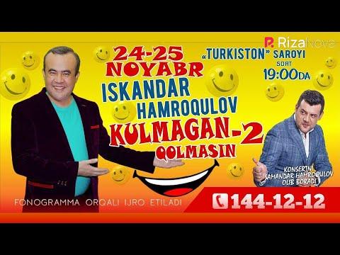 Iskandar Hamroqulov -