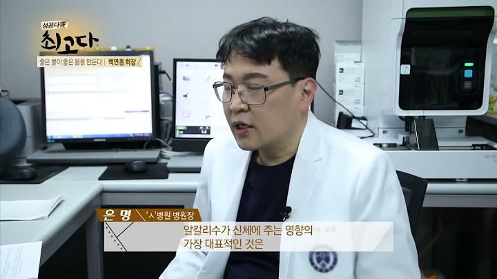 [성공다큐 최고다] (주)올생 MBN 20210109
