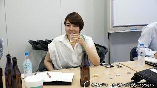 12連敗の窮地救う!キリンビール5億本大ヒット商品開発者 thumbnail