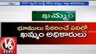 Khammam Officials choose NSP quarters land to built all govt offices (16-01-2015)