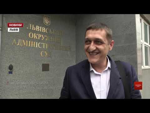 Zaxid.Net: Депутат Стрийської міськради через суд вимагає звіт...