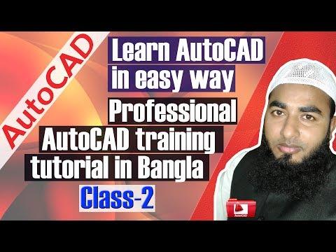 AutoCAD Tutorial-Professional AutoCAD training tutorial in Bangla-Most informative tutorial(Class-2)