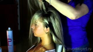 Свадебная причёска в полной темноте! Говорит ЭКСПЕРТ