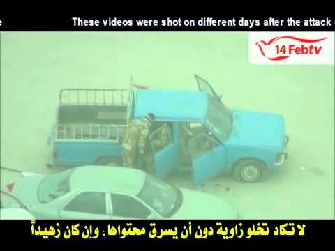 Bahrain and Saudi Army Steal Citizens cars