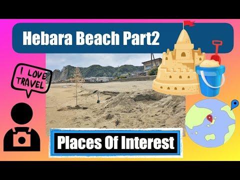 Japan Places of Interest:Hebara Beach After storm sandcastle! Hebara Katsuura Chiba Japan.