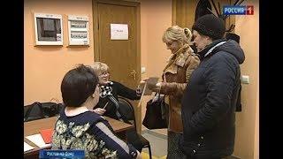 12 декабря во всех ведомствах Ростовской области пройдет личный прием граждан