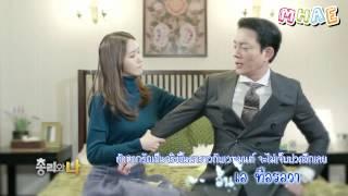 [Karaoke/HD Thaisub] 발걸음 Step - 태민 Taemin (Ost.The Prime Minister And I)