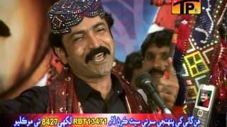 Ghulam Hussain Umrani | Hy Re Assan Ja Naseeb | Album 29 | Sindhi Best Songs | Thar Production