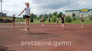 Функциональная подготовка Марины Протасовой protasova.sport@gmail.com.
