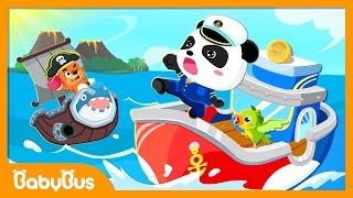 Little Panda Captain | Game Preview | Educational Games for kids | BabyBus