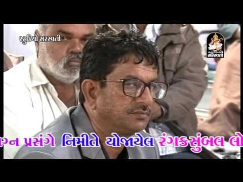 Kirtidan Gadhvi | Amreli Live | Bhavya Lok Dayro | Part 3 | Nonstop | Gujarati Lok Dayro 2016