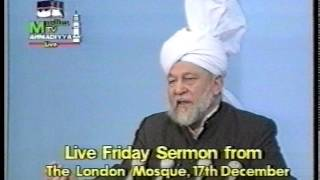 Urdu Khutba Juma on December 17, 1993 by Hazrat Mirza Tahir Ahmad