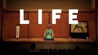 ナオト・インティライミ「LIFE」Music Video
