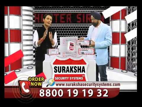 Suraksha Security Systems | TV SHOW | FULL VIDEO