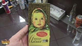 WE Shorts - Russian Chocolate Bars
