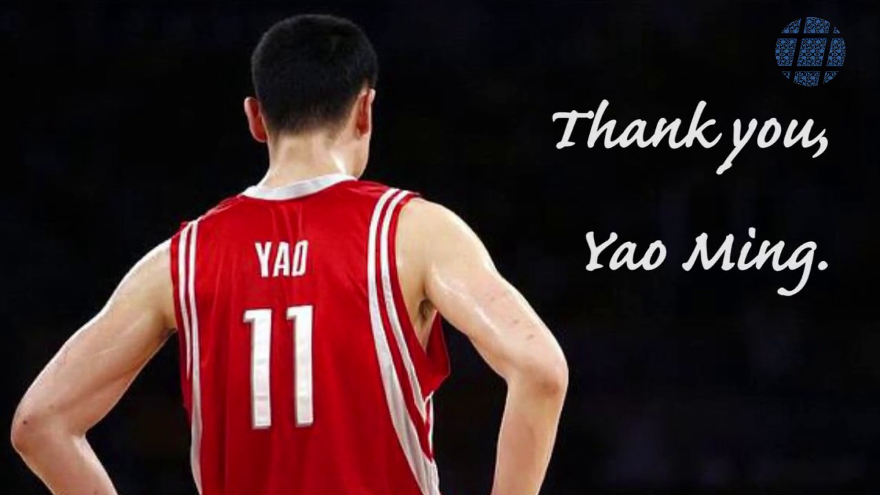 newest e2ab2 1f9f5 Yao Ming's #11 jersey of Rockets was retired