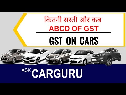 GST bill on Cars, CARGURU Explains, ABCD of GST on Automobile, सब कुछ हिन्दी में,