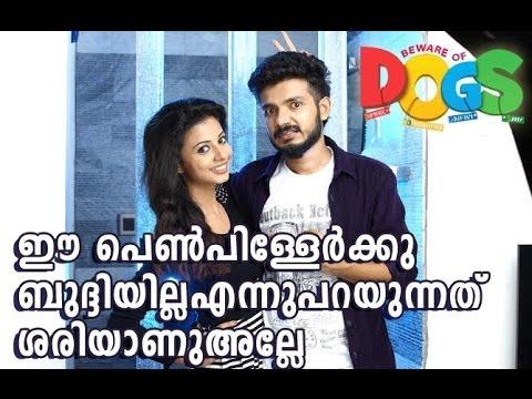Beware of DOGS  Movie TEASER 3 FT Sreenath Bhasi About Girls