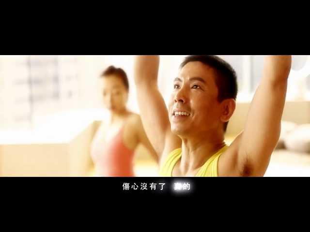 郭蘅祈(郭子)【天使也看見了】祈菩行III 官方完整版 MV