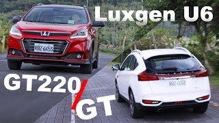 видео Luxgen