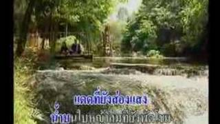 Video Fark aow wai  ฝากเอาไว้-Cee Siwat download MP3, 3GP, MP4, WEBM, AVI, FLV Juli 2018
