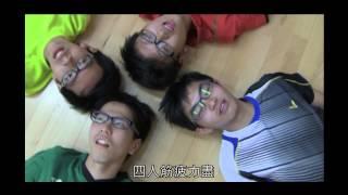 2012~2013田家炳中學社羽宣傳片