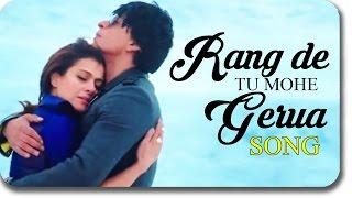 Video Rang De Tu Mohe Gerua VIDEO Song   Shahrukh Khan, Kajol Releases   Dilwale download MP3, 3GP, MP4, WEBM, AVI, FLV April 2018
