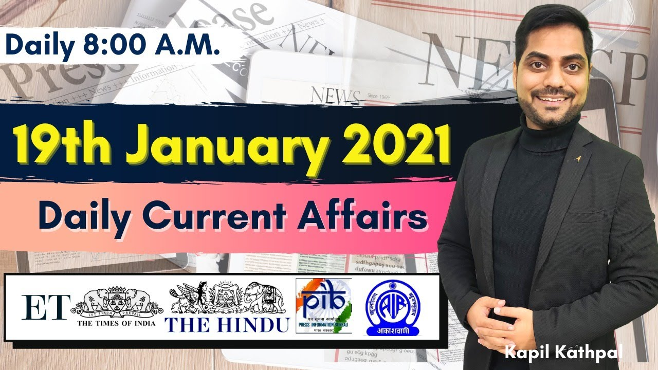 Download Daily Current Affairs | 19th January 2021 | Bank| SSC | Railways | CET 2021 | Kapil Kathpal |