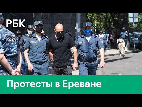 Протесты в Ереване. Задержано более 100 участников акции протеста.