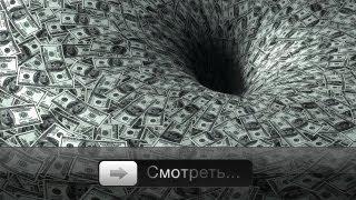 Как и чем платить в AppStore?(, 2012-02-24T14:40:42.000Z)