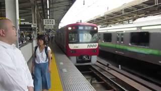 京急電鉄1000形「普通」 横浜駅発車
