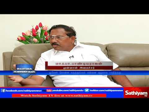 KELVI KANAIKAL: Interview with Ma Foi Pandiarajan | Part 1 | 05.03.17 | Sathiyam News TV