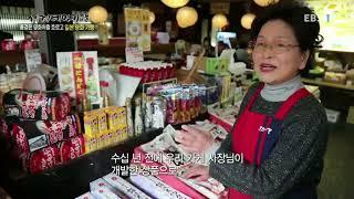 세계테마기행 - 풍경은 영화처럼 흐르고 일본영화기행 3…