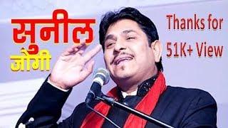 Dr Sunil Jogi । Sabse Acche Hindustani Hain