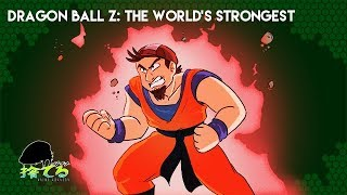 Anime Abandon - Dragon Ball Z: The World